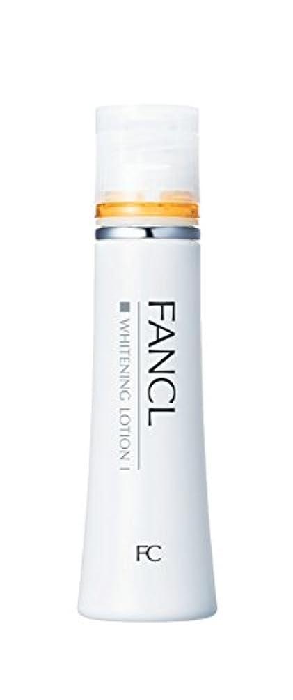 避難する時消防士<医薬部外品>ファンケル(FANCL) ホワイトニング 化粧液 I さっぱり 1本 30mL