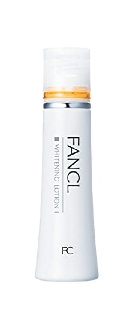 フィッティング類推偽造<医薬部外品>ファンケル(FANCL) ホワイトニング 化粧液 I さっぱり 1本 30mL