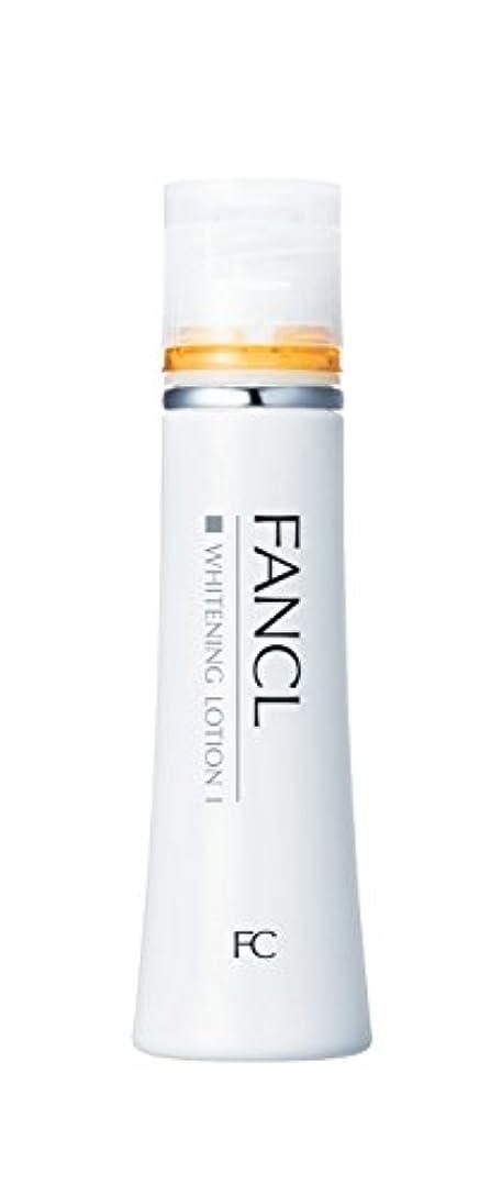 種をまく借りるシンプルな<医薬部外品>ファンケル(FANCL) ホワイトニング 化粧液 I さっぱり 1本 30mL