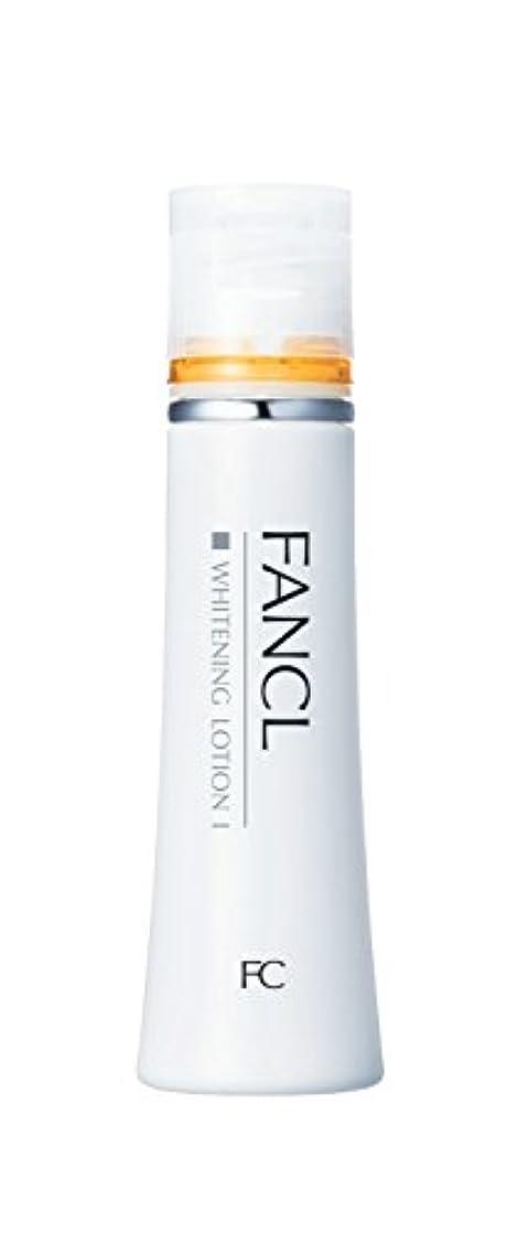 プラグ円周加速度<医薬部外品>ファンケル(FANCL) ホワイトニング 化粧液 I さっぱり 1本 30mL