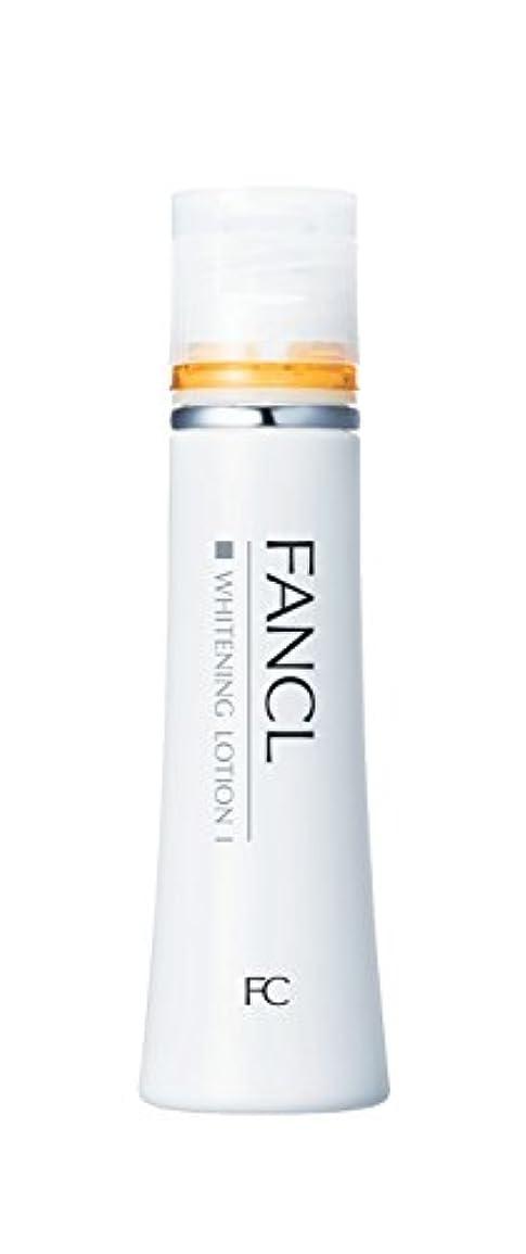 突然ワーディアンケースシチリア<医薬部外品>ファンケル(FANCL) ホワイトニング 化粧液 I さっぱり 1本 30mL