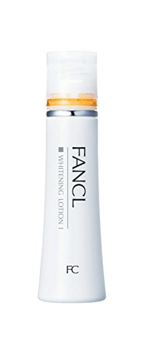 <医薬部外品>ファンケル(FANCL) ホワイトニング 化粧液 I さっぱり 1本 30mL