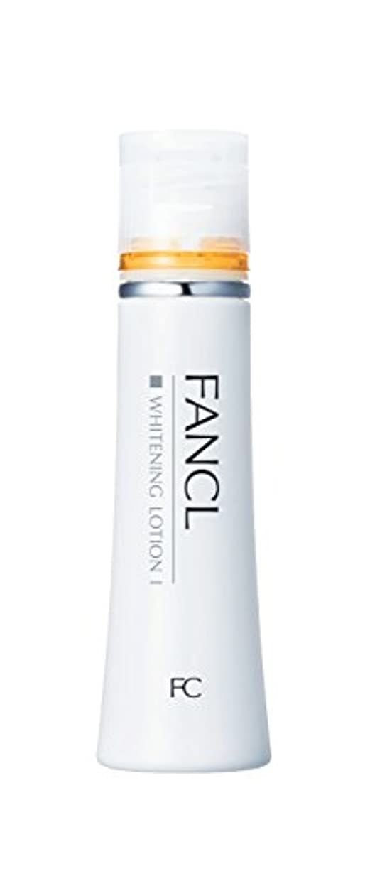仲介者エージェント合併<医薬部外品>ファンケル(FANCL) ホワイトニング 化粧液 I さっぱり 1本 30mL