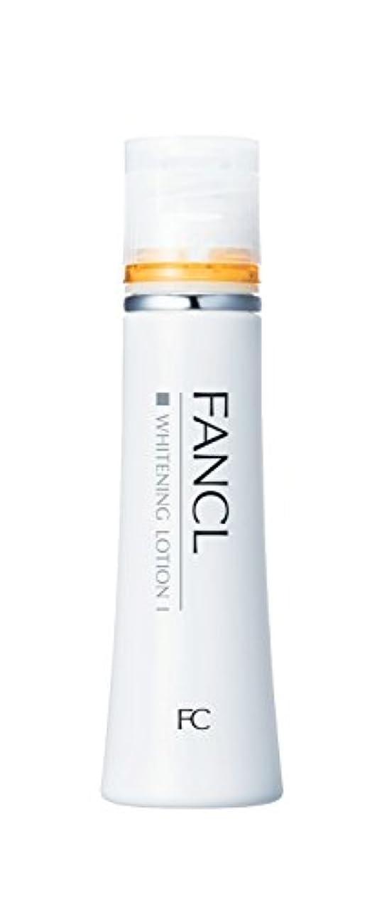 グラム精度特異な<医薬部外品>ファンケル(FANCL) ホワイトニング 化粧液 I さっぱり 1本 30mL