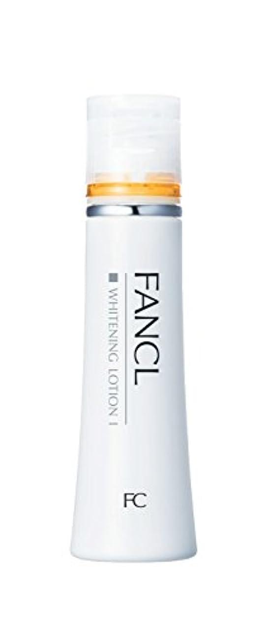 呼び出す全滅させるモットー<医薬部外品>ファンケル(FANCL) ホワイトニング 化粧液 I さっぱり 1本 30mL