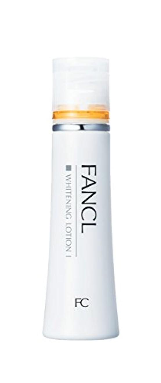 省略達成配置<医薬部外品>ファンケル(FANCL) ホワイトニング 化粧液 I さっぱり 1本 30mL
