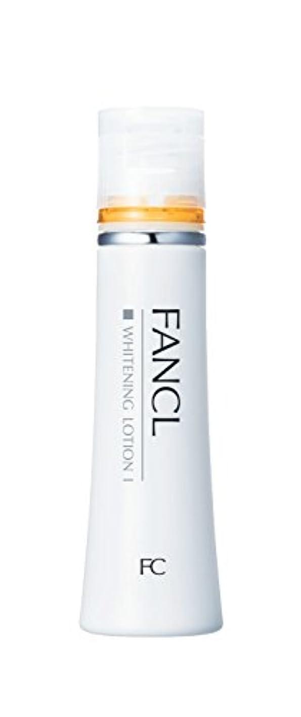 続ける寸前政治家の<医薬部外品>ファンケル(FANCL) ホワイトニング 化粧液 I さっぱり 1本 30mL