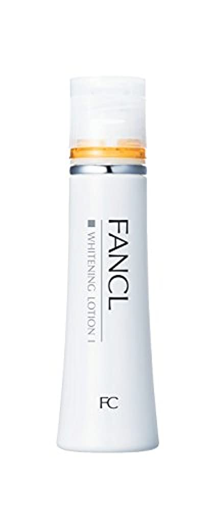 大人スタジアム説教する<医薬部外品>ファンケル(FANCL) ホワイトニング 化粧液 I さっぱり 1本 30mL
