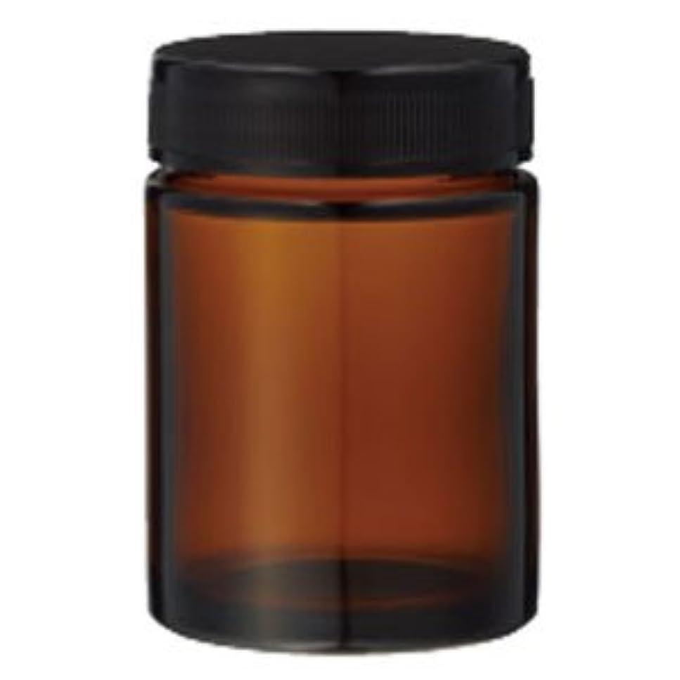 溶かすのれん滑りやすい生活の木 茶色ガラス?クリーム容器(100ml) 13-691-5050