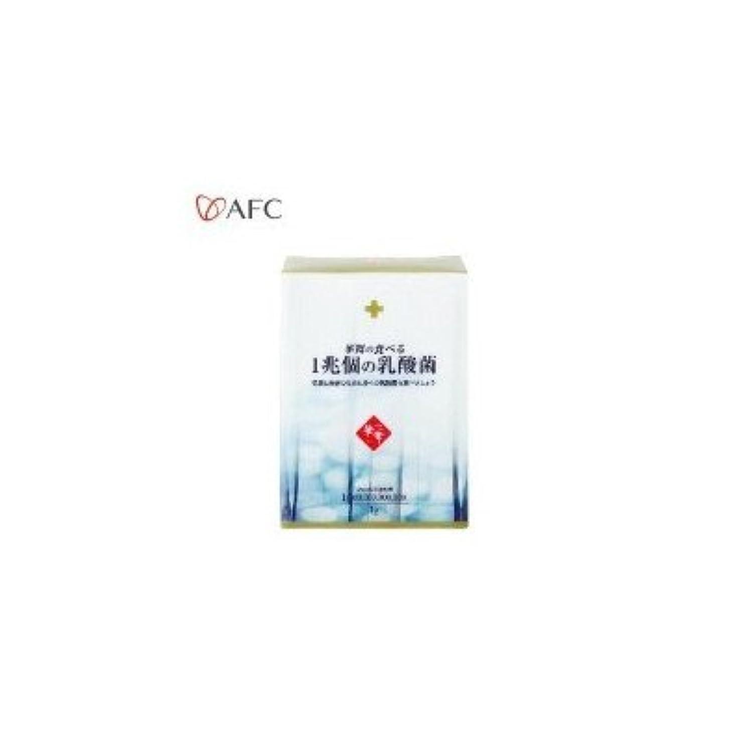 できる分解する盆地AFC 華舞シリーズ 華舞の1兆個の乳酸菌 スティックタイプ 30g(1g×30本) 3222 爽やかなヨーグルト 持ち運びにも便利なスティックタイプ