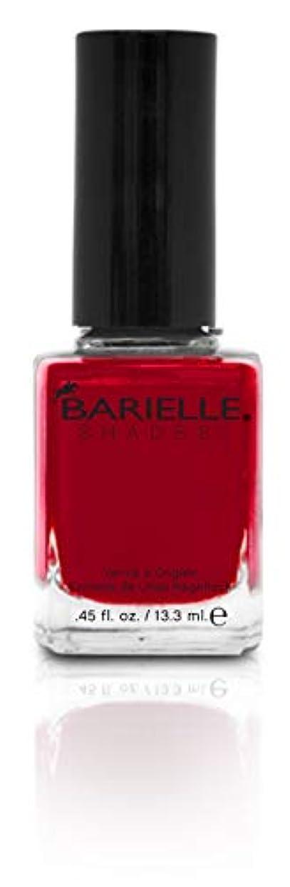 腸勇気結婚BARIELLE バリエル ボールド コンフィデント 13.3ml Bold n Confident 5198 New York 【正規輸入店】