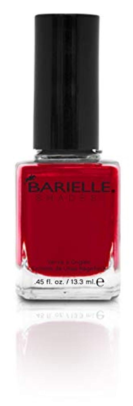 銛安定した傾向があるBARIELLE バリエル ボールド コンフィデント 13.3ml Bold n Confident 5198 New York 【正規輸入店】