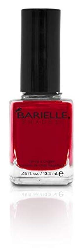 見つけた十二麻痺BARIELLE バリエル ボールド コンフィデント 13.3ml Bold n Confident 5198 New York 【正規輸入店】
