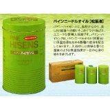 高陽社 薬用入浴剤 パインハイセンス 2.1kg 1缶