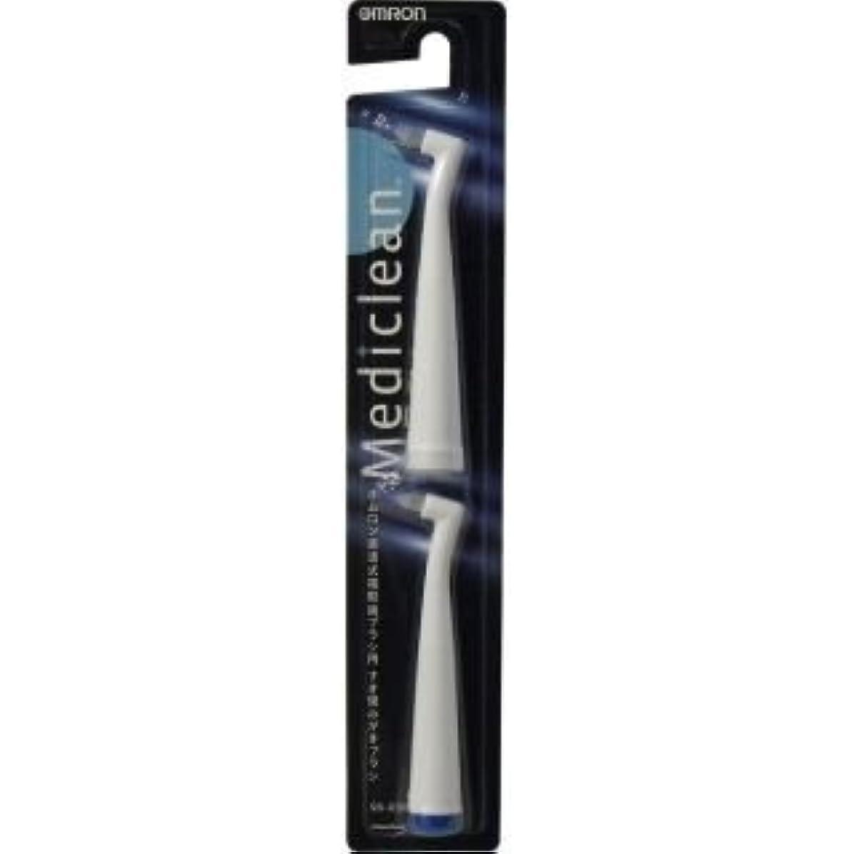 空気毎週アラブサラボオムロン音波式電動歯ブラシ専用の替ブラシです!オムロン 音波式電動歯ブラシ用 すき間みがきブラシ 2個入 SB-090