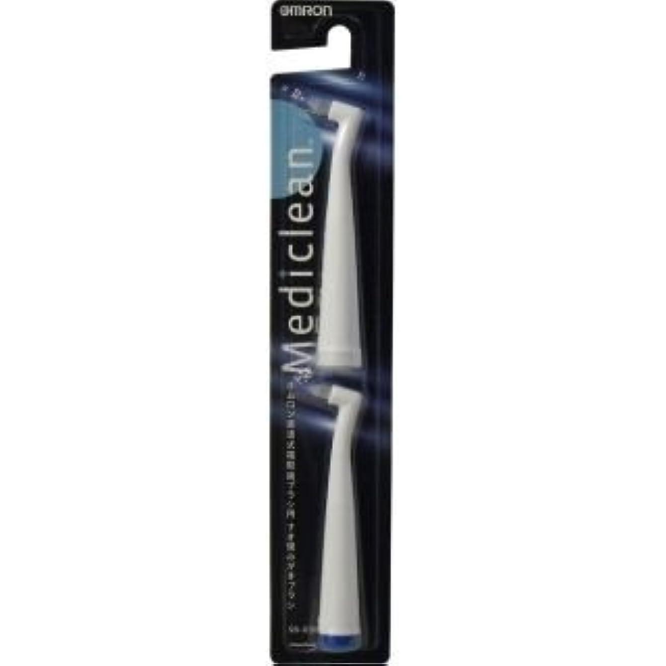 オムロン音波式電動歯ブラシ専用の替ブラシです!オムロン 音波式電動歯ブラシ用 すき間みがきブラシ 2個入 SB-090
