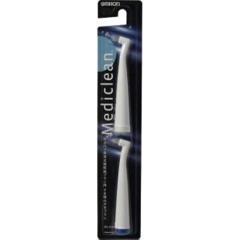 必要性応じる面白いオムロン音波式電動歯ブラシ専用の替ブラシです!オムロン 音波式電動歯ブラシ用 すき間みがきブラシ 2個入 SB-090