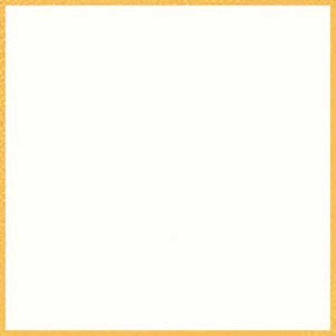 未亡人世界的に着飾る豆色紙(梅)(30枚セット)【SZ008】
