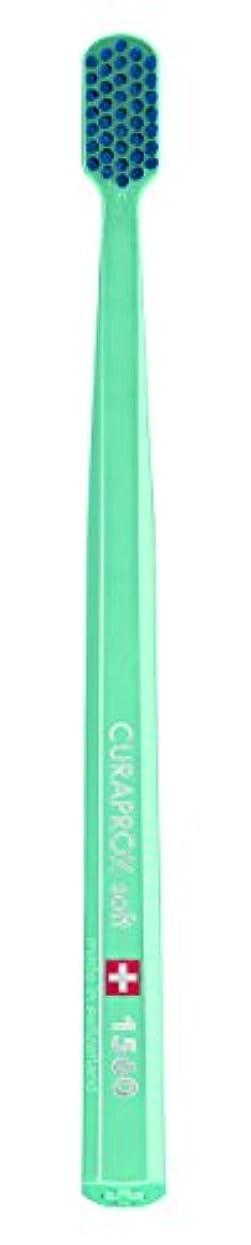 クラプロックス 歯ブラシ CS1560ソフト36本入り