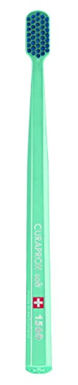 嵐が丘スカリー複合クラプロックス 歯ブラシ CS1560ソフト36本入り