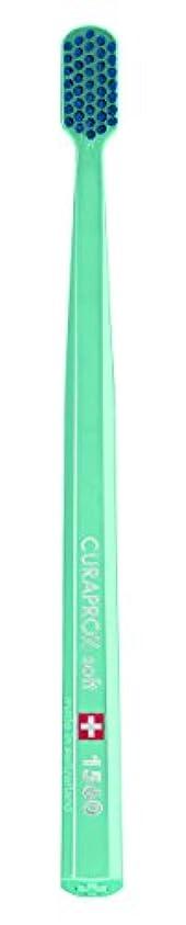 消去傷つきやすい怖がらせるクラプロックス 歯ブラシ CS1560ソフト36本入り