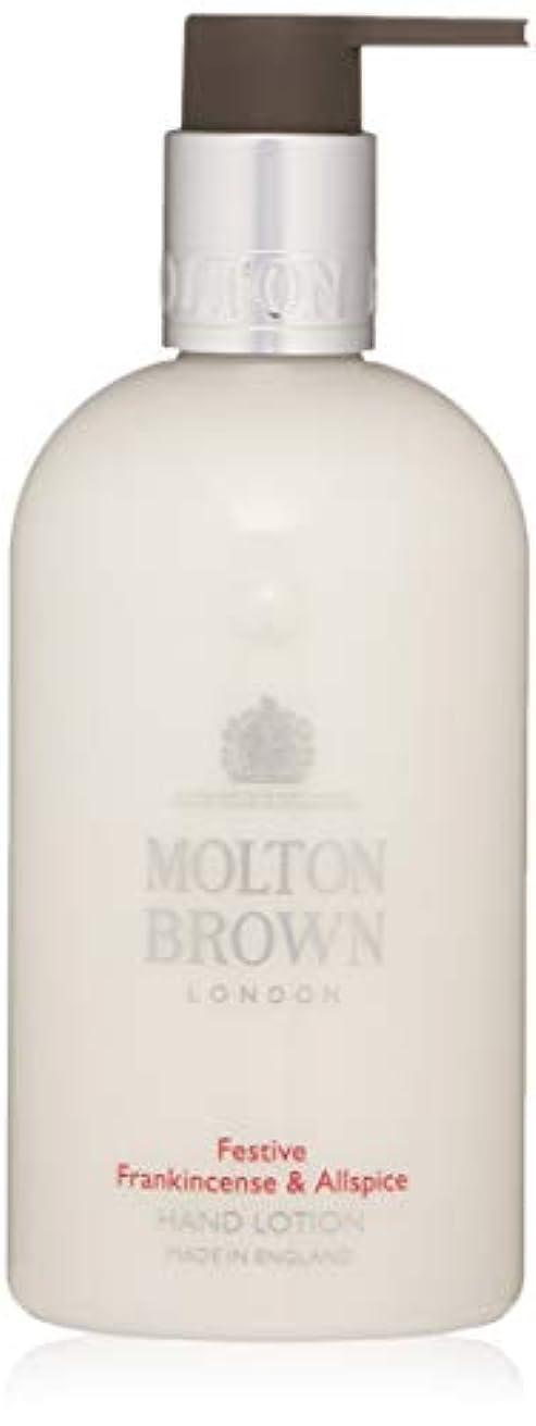 ネクタイ常識組み合わせるMOLTON BROWN(モルトンブラウン) フランキンセンス&オールスパイス コレクション F&A ハンドローション 300ml