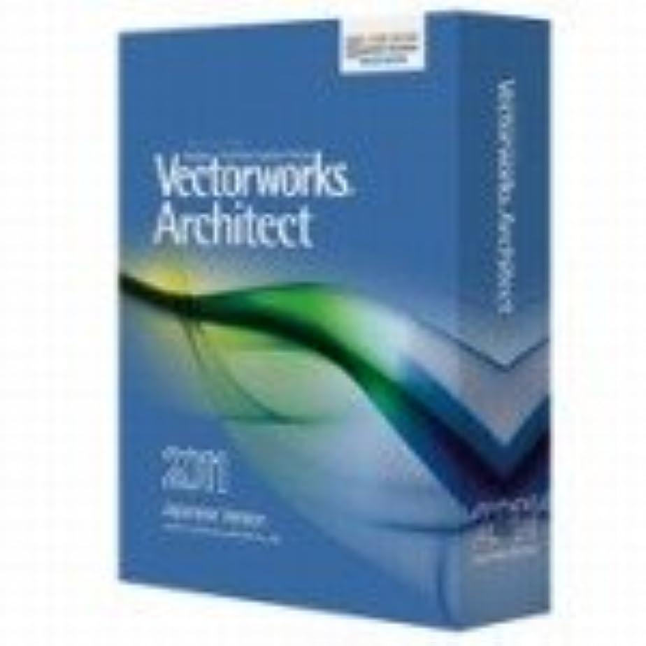 広く下キネマティクスVectorworks Architect 2011J スタンドアロン版 基本PKG