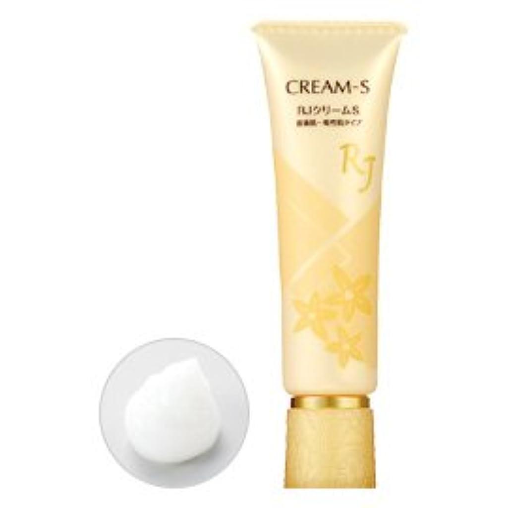 顎逸脱冷ややかなRJクリームS(保湿クリーム:普通肌~乾性肌タイプ) 30g