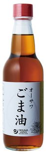 オーサワごま油(ビン)330g×4個         JAN:4932828016863