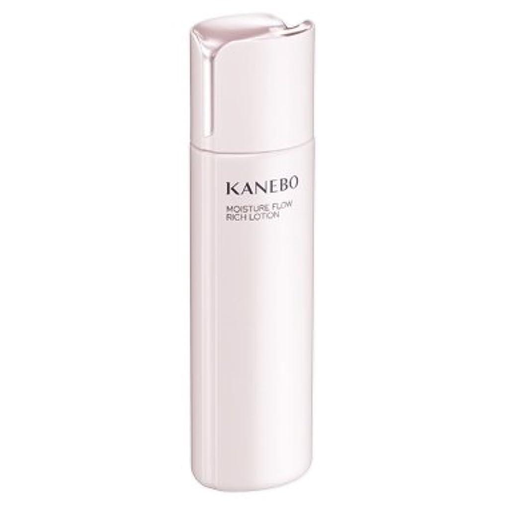 買い手含む日付付きカネボウ KANEBO 化粧水 モイスチャーフロウリッチローション 180ml