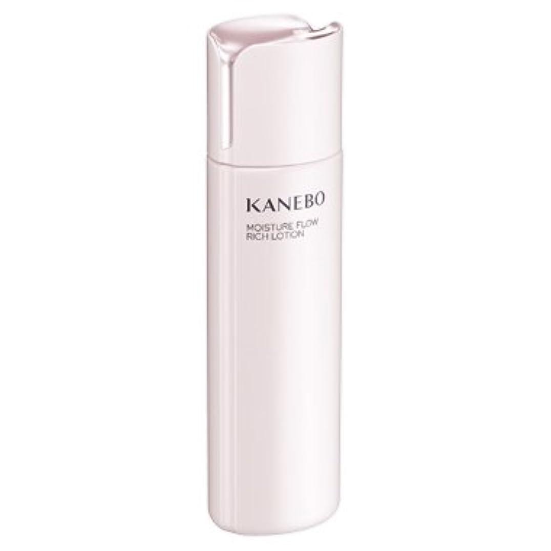 休眠よく話されるたっぷりカネボウ KANEBO 化粧水 モイスチャーフロウリッチローション 180ml
