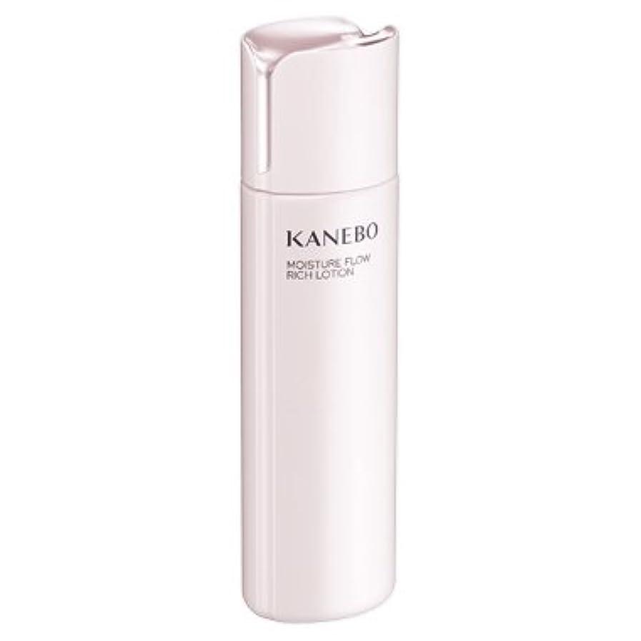 ペフ契約した操作可能カネボウ KANEBO 化粧水 モイスチャーフロウリッチローション 180ml