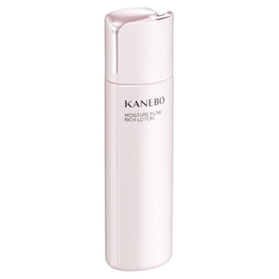 インデックスビン中国カネボウ KANEBO 化粧水 モイスチャーフロウリッチローション 180ml