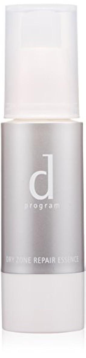 健全圧倒的自動化d プログラム ドライゾーンリペアエッセンス (薬用保湿美容液) 30g 【医薬部外品】
