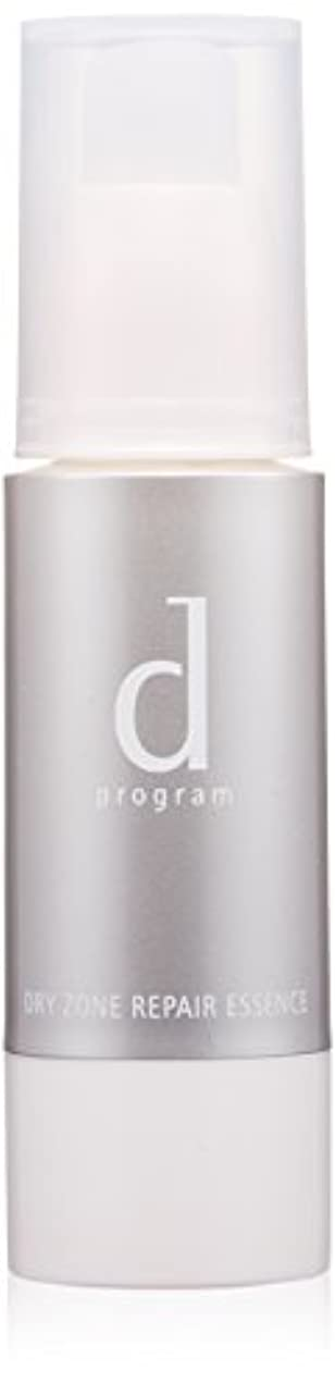 累計ビートシットコムd プログラム ドライゾーンリペアエッセンス (薬用保湿美容液) 30g 【医薬部外品】