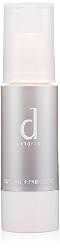 枯渇値する瞑想的d プログラム ドライゾーンリペアエッセンス (薬用保湿美容液) 30g 【医薬部外品】