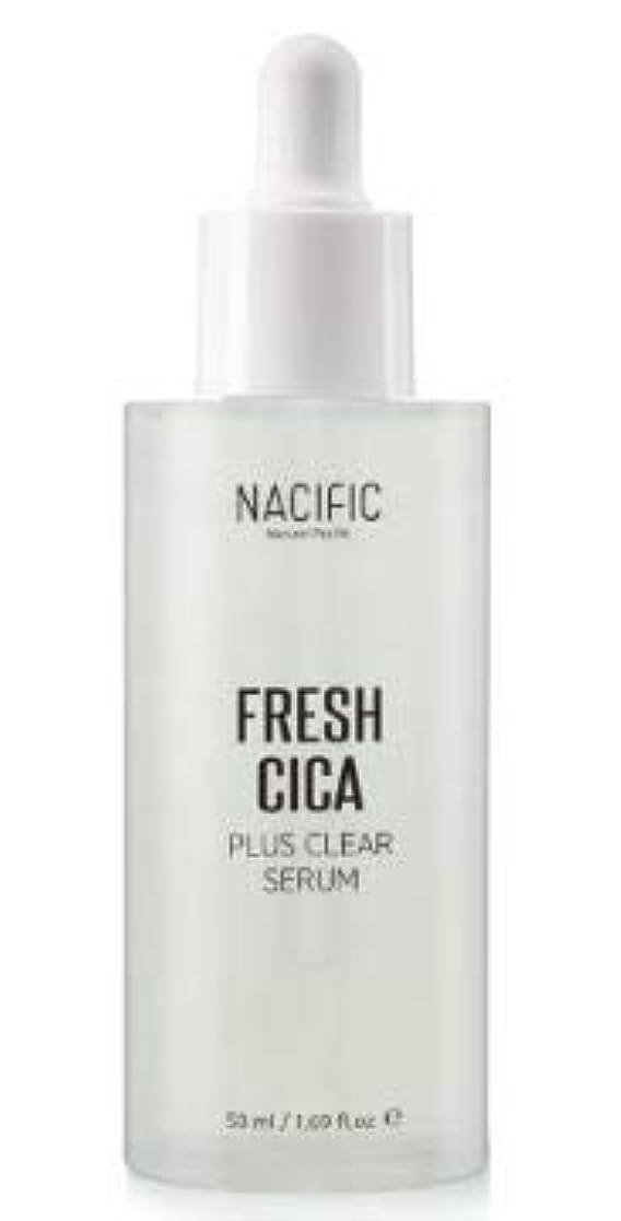 聴くスパン添付[NACIFIC] Fresh Cica Plus Clear Serum/フレッシュシカプラスクリアセラム [並行輸入品]