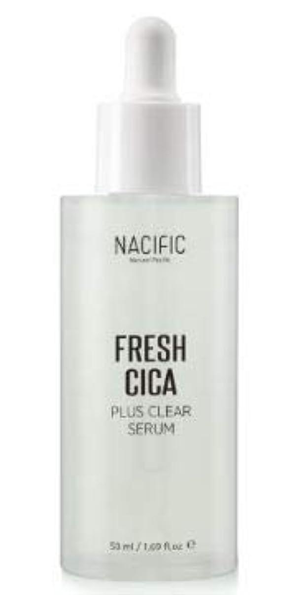 差し控えるマインドフル下[NACIFIC] Fresh Cica Plus Clear Serum/フレッシュシカプラスクリアセラム [並行輸入品]