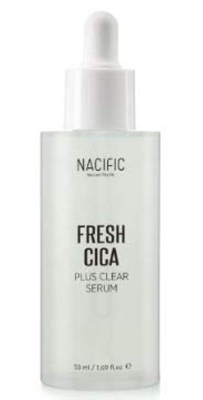 パニック締める周り[NACIFIC] Fresh Cica Plus Clear Serum/フレッシュシカプラスクリアセラム [並行輸入品]