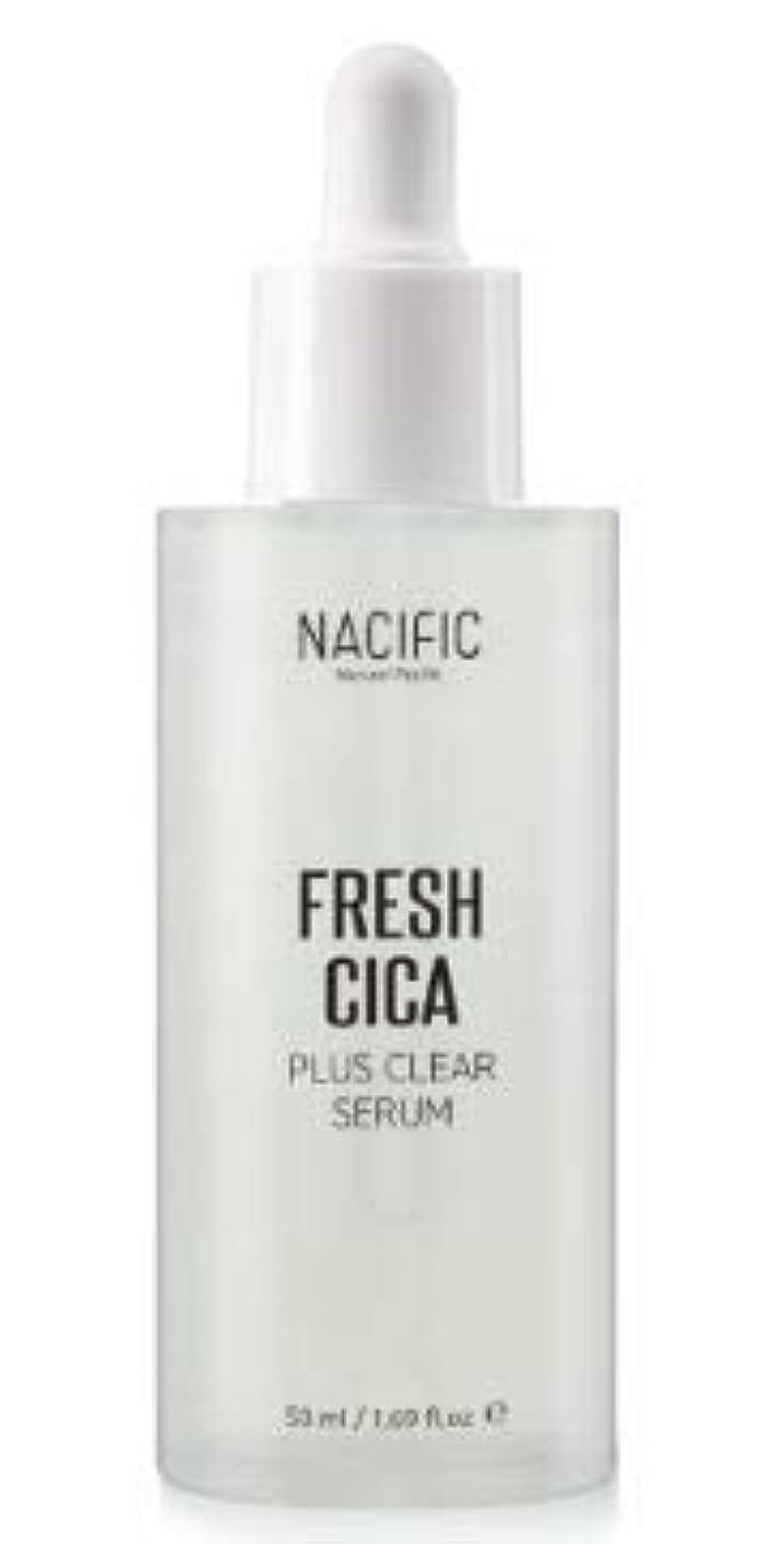 抵当大事にする粘土[NACIFIC] Fresh Cica Plus Clear Serum/フレッシュシカプラスクリアセラム [並行輸入品]