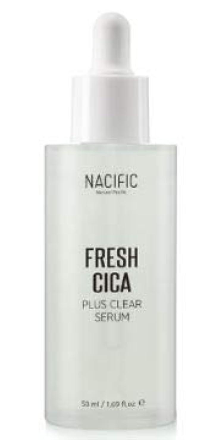 脈拍間違っている硬化する[NACIFIC] Fresh Cica Plus Clear Serum/フレッシュシカプラスクリアセラム [並行輸入品]