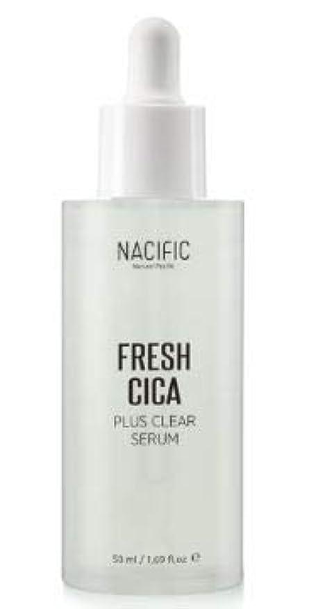 近く豚酔う[NACIFIC] Fresh Cica Plus Clear Serum/フレッシュシカプラスクリアセラム [並行輸入品]