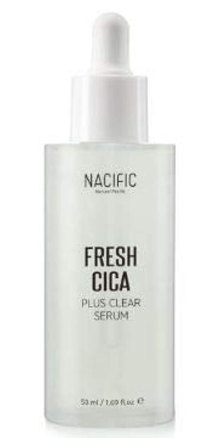 ビン似ている広告する[NACIFIC] Fresh Cica Plus Clear Serum/フレッシュシカプラスクリアセラム [並行輸入品]