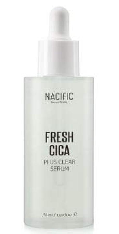 ショートカットバンベギン[NACIFIC] Fresh Cica Plus Clear Serum/フレッシュシカプラスクリアセラム [並行輸入品]