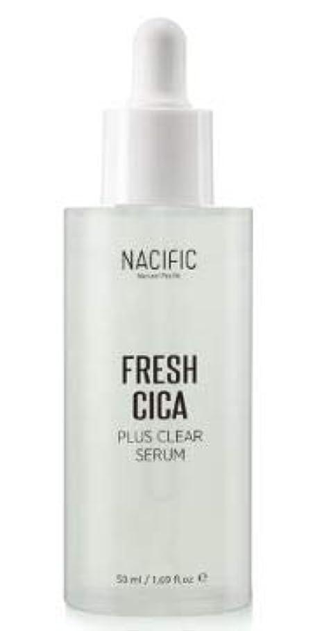 マチュピチュ確率太い[NACIFIC] Fresh Cica Plus Clear Serum/フレッシュシカプラスクリアセラム [並行輸入品]