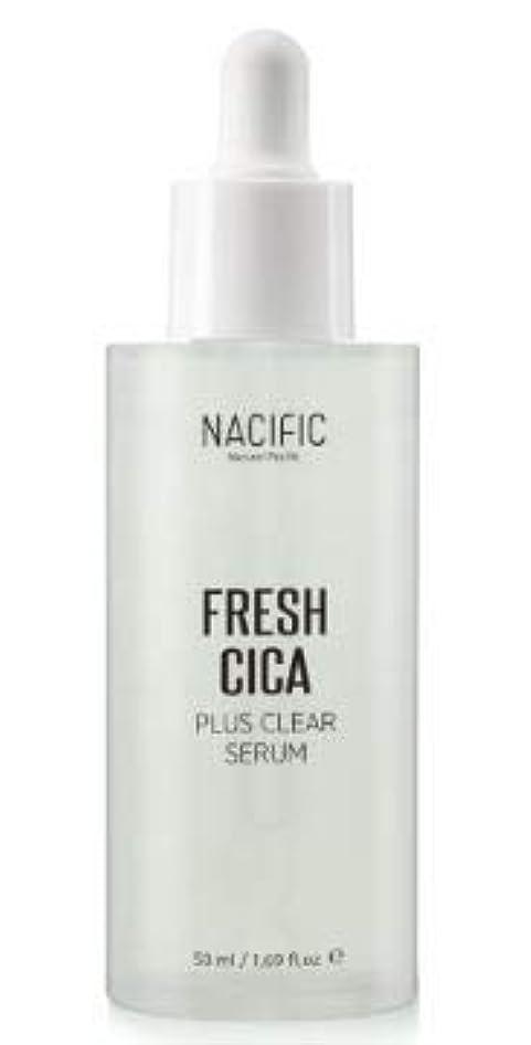 キャンドル殺人者ブロンズ[NACIFIC] Fresh Cica Plus Clear Serum/フレッシュシカプラスクリアセラム [並行輸入品]