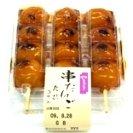 ヤマザキ 串だんご(たれ)3本×3個セット 山崎パン横浜工場製造品