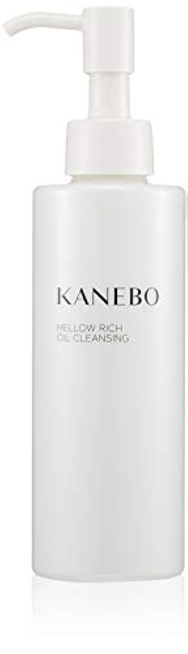 覚えている非効率的な確実KANEBO(カネボウ) カネボウ メロウ リッチ オイル クレンジング クレンジング