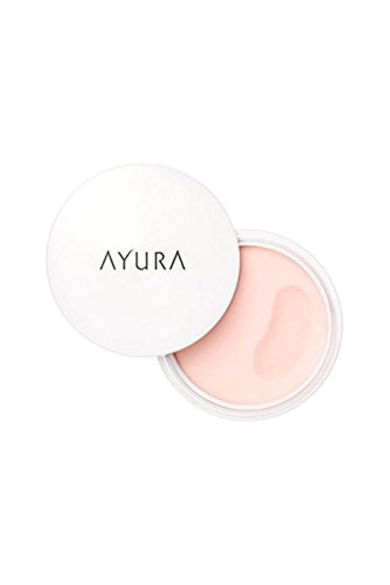 熱意つま先アヒルアユーラ (AYURA) オイルシャットデイセラム < 朝用練り美容液 > 10g 毛穴 化粧くずれ対策練り美容液