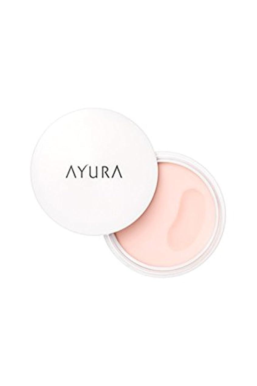 メタルライン支援雲アユーラ (AYURA) オイルシャットデイセラム < 朝用練り美容液 > 10g 毛穴 化粧くずれ対策練り美容液